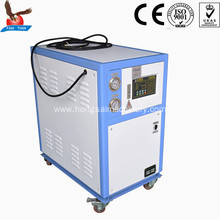 9kw cooling capacity industrial water cooled chiller price